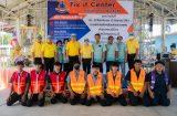 วิทยาลัยการอาชีพสองพี่น้อง จัดโครงการ Fix it Center ศูนย์ช่อมสร้าง  เพื่อชุมชน 29 สิงหาคม 2563