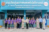 วิทยาลัยการอาชีพสองพี่น้อง ให้การต้อนรับคณะศึกษาดูงานจากวิทยาลัยการอาชีพสระบุรี 14 กันยายน 2563
