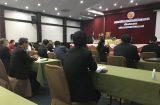 นายอรรถพันธ์ นามกูล ผู้อำนวยการวิทยาลัยการอาชีพสองพี่น้อง เข้าร่วมประชุมผู้บริหารสถานศึกษาอาชีวศึกษา ภาคกลาง 23 ธันวาคม 2563