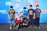 วิทยาลัยการอาชีพสองพี่น้อง ส่งนักเรียนเข้าร่วมแข่งขันฮอนด้าประหยัดเชื้อเพลิง ระดับประเทศ ปีที่ 23/2563 15-16 ธันวาคม 2563