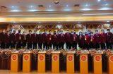 เข้าร่วมพิธีเปิดการประชุมวิชาการองค์การนักวิชาชีพในอนาคตแห่งประเทศไทย และการแข่งขันทักษะวิชาชีพและทักษะพื้นฐาน ระดับภาค ภาคกลาง ครั้งที่ ๒๘ 25 มีนาคม 2564